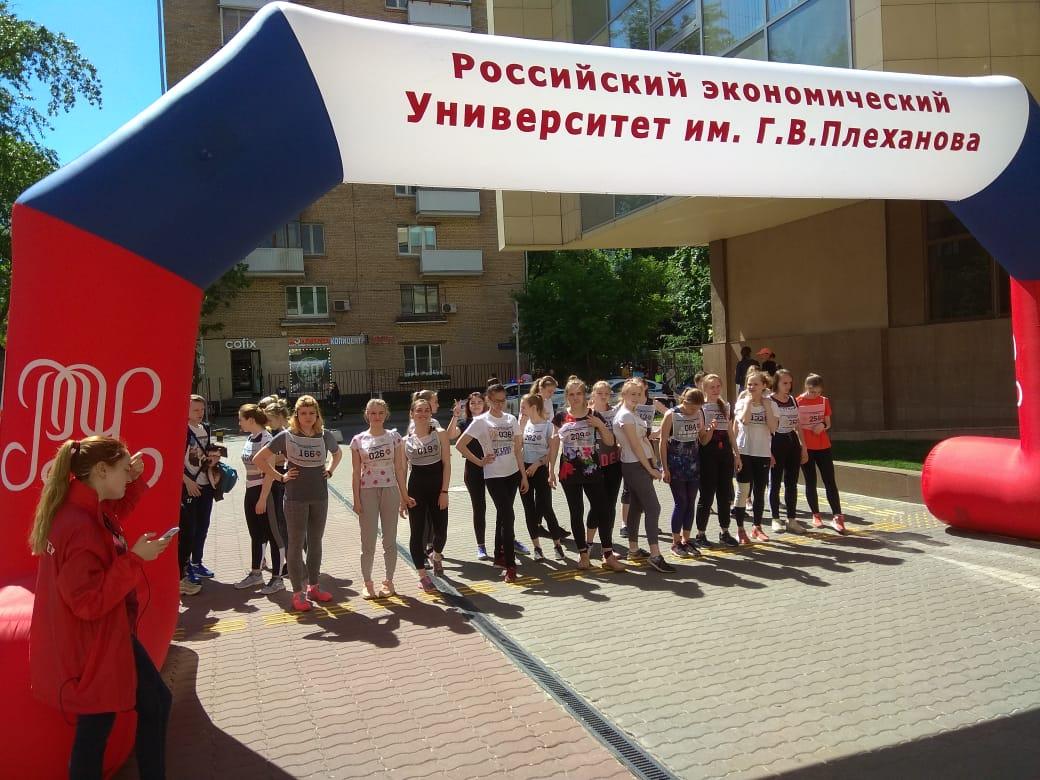 Поздравляем победителей «Плехановского кросса 2019» 18.05.2019 г.!