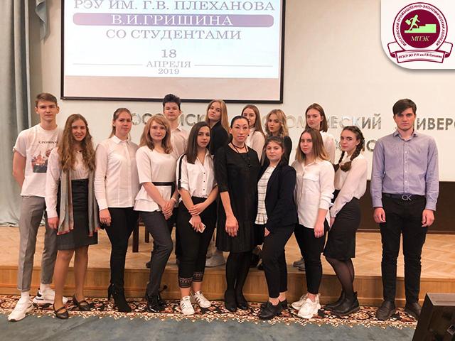 Встреча студентов с Ректором РЭУ В.И.Гришиным (18.04.2019 г.)