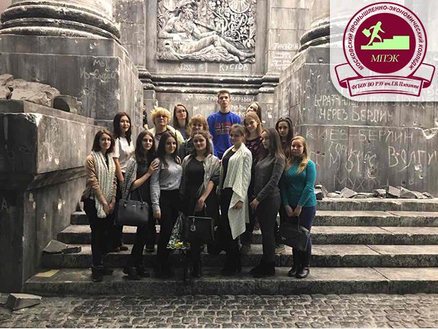 3.02.2017 г. студенты посетили первое заседание Дискуссионного исторического молодежного клуба!