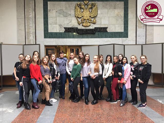 Экскурсия групп ПР-11, ПР-12 и ПС-23 в Центральный пограничный музей ФСБ России!