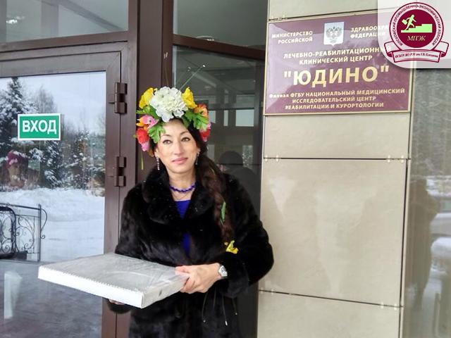 Переданы блины для празднования Масленицы 2018 в Российский Центр медицинской реабилитации!
