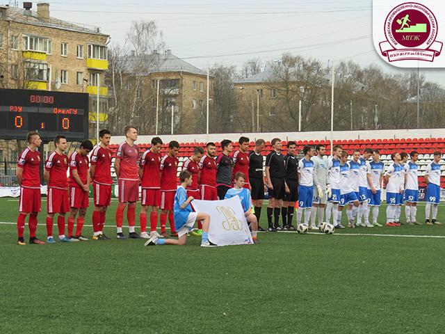 Студенты на открытии домашнего турнира по футболу РЭУ им. Г. В. Плеханова!