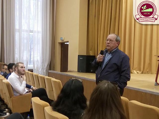 Мастер-класс с участием члена Московской городской коллегии адвокатов Тарасова Геннадия Георгиевича!