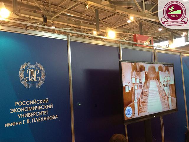 Участие МПЭК в привлечении абитуриентов в рамках ММСО-2018!