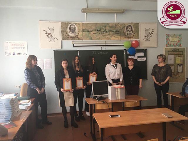 Конкурс чтецов в рамках «Недели гуманитарных дисциплин» по поэзии «Серебряного века»!