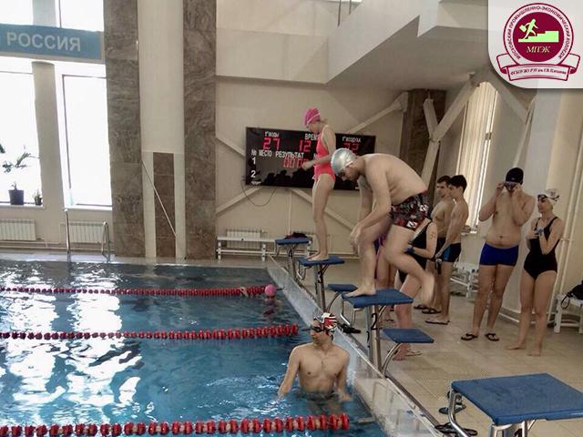 3-е место в Спартакиаде РЭУ им Г. В. Плеханова по плаванию!