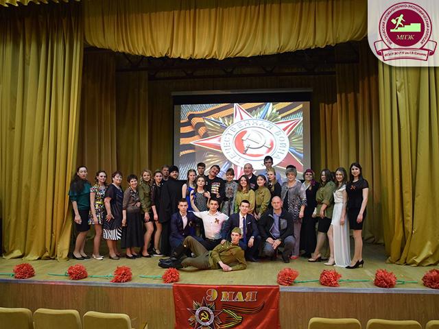 Концерт к 73-й Годовщине Великой Победы!