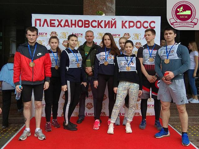 Поздравляем победителей многоборья Спартакиады РЭУ!