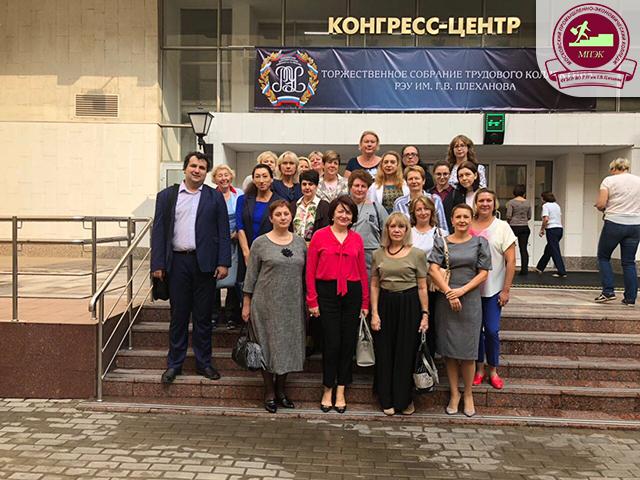 Посещение преподавателей Торжественного собрания трудового коллектива РЭУ ИМ. Г.В. Плеханова!