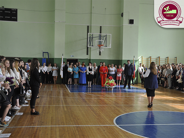 1 сентября прошла Торжественная линейка для 1 курсов, посвящённая Дню Знаний