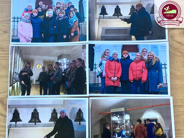 Экскурсия в Великий Новгород и Валдай для 1-3 курсов