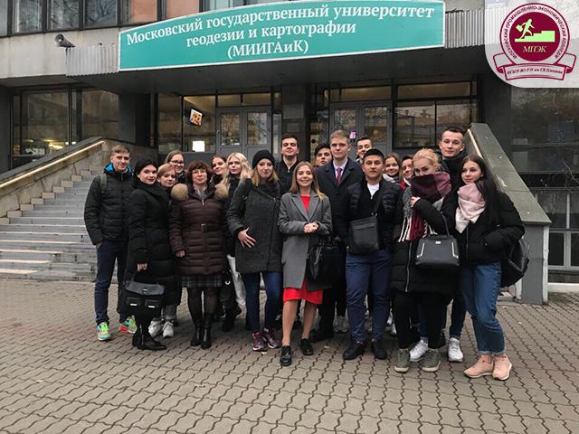 Экскурсия студентов группы З-21 в МИИГАиК