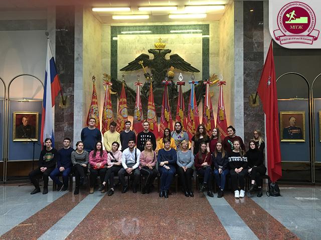 Экскурсия студентов специальностей 40.02.01 и 40.02.03 в музей пограничных войск ФСБ