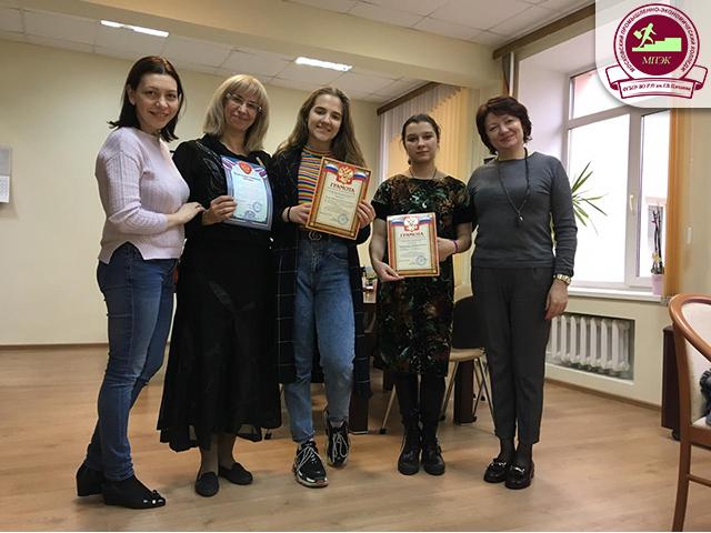Открытая гуманитарная междисциплинарная конференция к 125-летию со дня рождения В.В.Маяковского