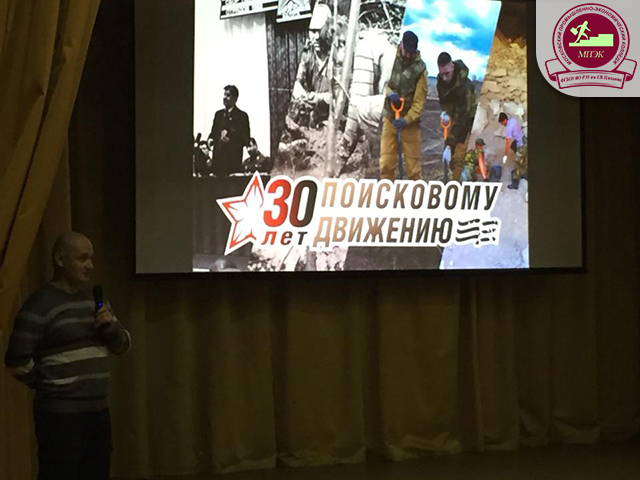 День Неизвестного Солдата! А.Н.Тябин рассказал о Поисковом движении России