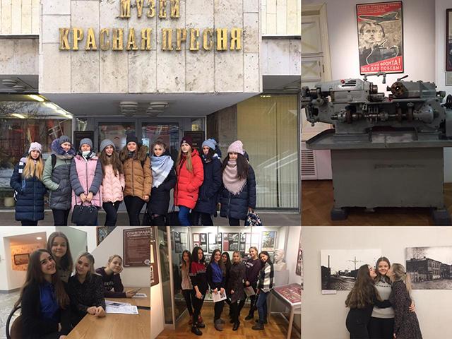 Экскурсия групп ПС 11,12,13,14 в музей «Пресня»