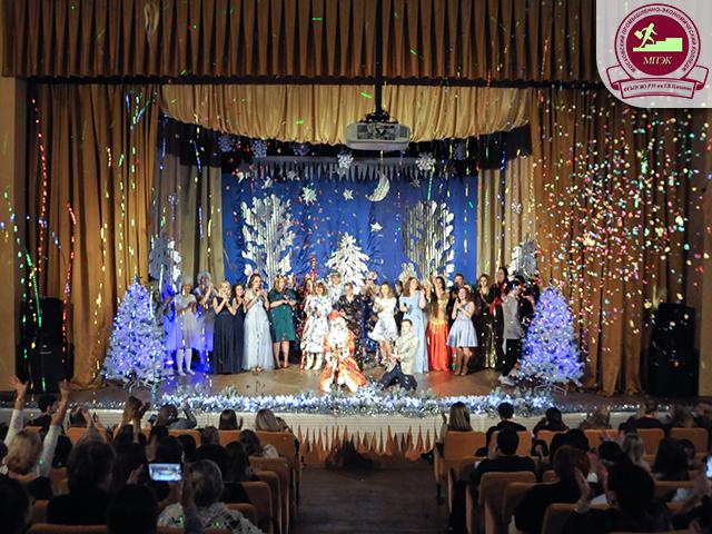 Новогоднее Костюмированное шоу по любимым фильмам и мультфильмам
