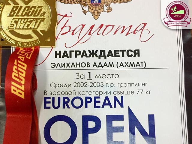 Поздравляем Элиханова Адама с победой в грэпплинге в рамках турнира «Единым фронтом – против общей угрозы»!