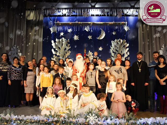 13 января состоялся Рождественский Концерт в МПЭК