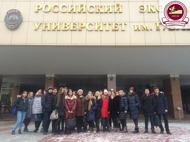 15 января студенты групп БД-11,12-18 посетили экскурсию