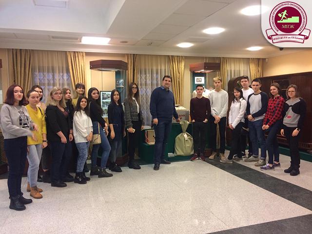 12.02.2019 г. группа БД-21 посетили музей Центрального Банка РФ