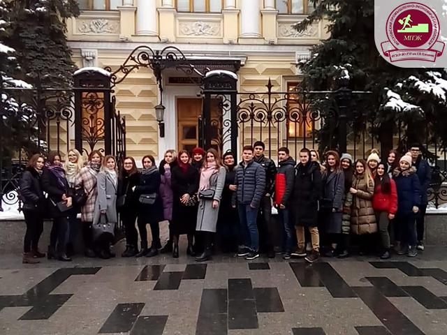 Состоялась экскурсия гр. БД-24 в Центральный банк России