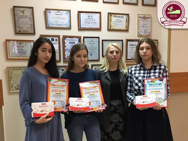 Поздравляем Магомедову Ф.А. и Дарьину О.Д. с 1 местом в 5-м Международном конкурсе «Мириады открытий»