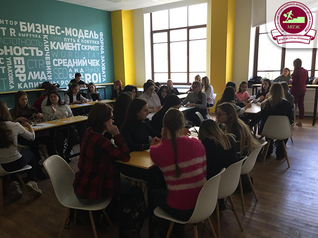18.02.2019 г. обучающиеся МПЭК под руководством студентов РЭУ Факультета «Капитаны» участвовали в бизнес-игре