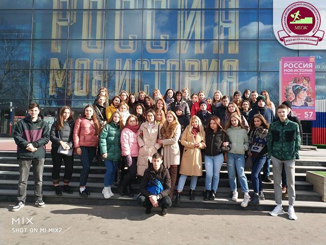 Экскурсия группы ПР-13 в Мультимедийный исторический парк
