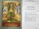Вышла авторская статья Петровой М.В. в сборнике материалов «Восьмые открытые Абакумовские чтения»
