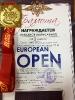 Элиханов Адам победил в грэпплинге в рамках турнира «Единым фронтом – против общей угрозы»
