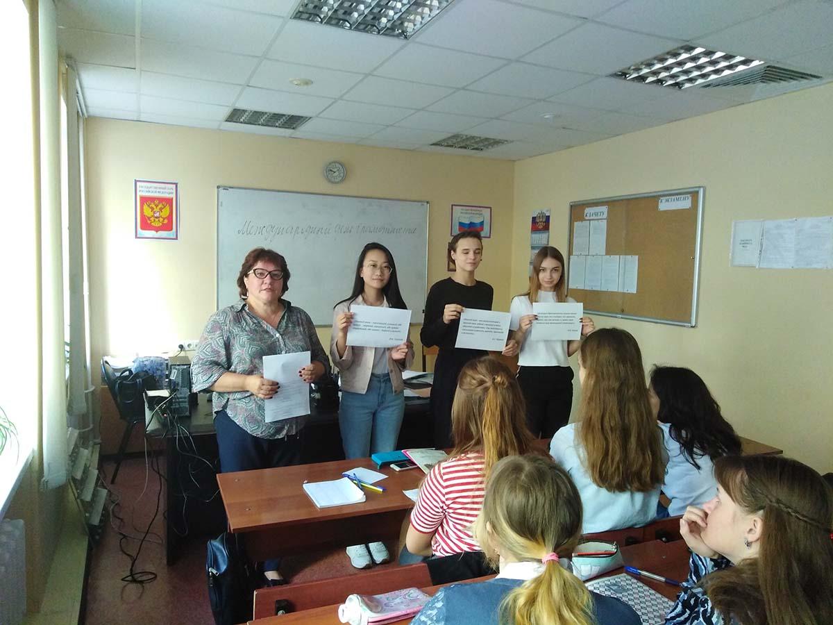 Международный день грамотности со студентами группы Б17,18 (12.09.2019)