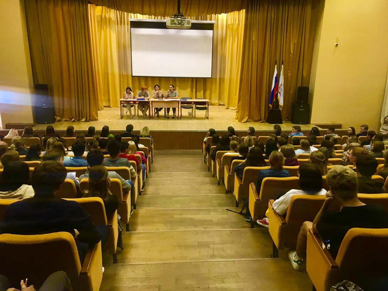 Проведены  адаптационные собрания для студентов 1 курсов