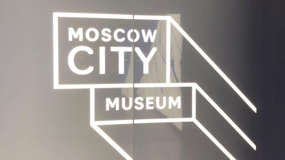Экскурсия групп МПЭК ПР 13-14 и ПР 23-24 в Музей-Смотровая Москва-Сити | 7.11.2019