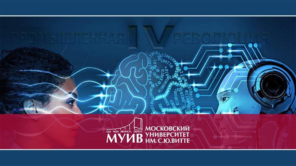 Поздравляем Победителей VII Конкурса межвузовских научных и творческих презентаций