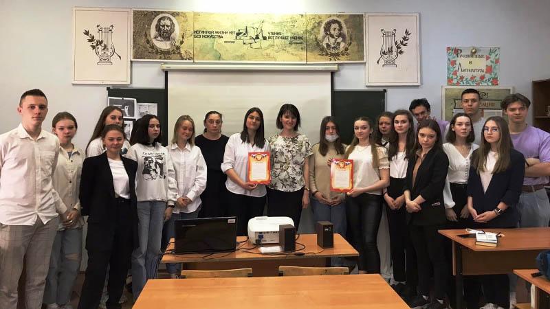Группа 9Б-21 приняла участие в викторине, посвященной произведению  М.А.Булгакова «Мастер и Маргарита» (04.06.2021)