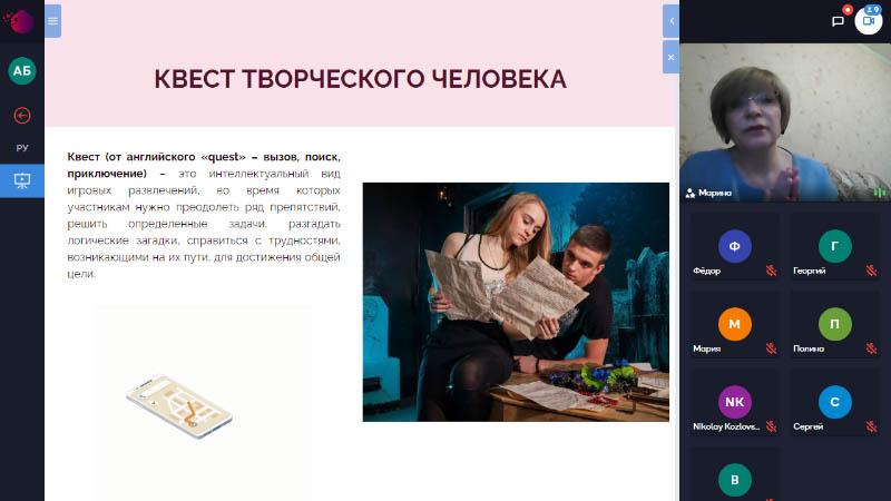 Группы МПЭК Д11,12 посетили онлайн-мероприятие «Клуб