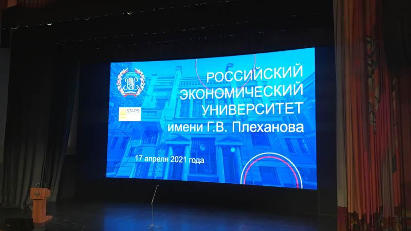 МПЭК принял участие в дне открытых дверей РЭУ «Интересное о поступлении-2021» (17.04.2021)