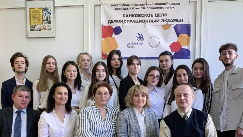 Поздравляем с успешным завершением Демонстрационного экзамена по стандартам Ворлдскиллс Россия, 2021